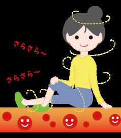 おけつ~岡田厚生堂薬局