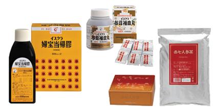 潤い漢方薬&ハーブティー★漢方の厚生堂