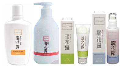 アトピー性皮膚炎も埼玉県蕨市の漢方薬の厚生堂