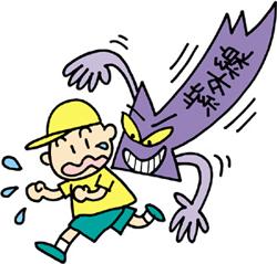 子どものアトピー性皮膚炎★埼玉県蕨市の漢方薬の厚生堂